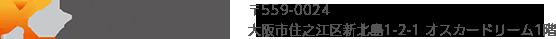 産後の骨盤専門院 カラダのミカタ 〒559-0024 大阪市住之江区新北島1-2-1 オスカードリーム1階